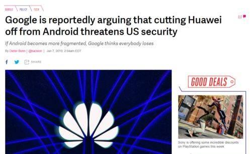 谷歌宣称禁止华为使用安卓会威胁美国安全