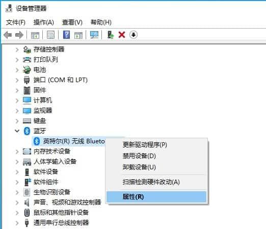 Win10设备管理器