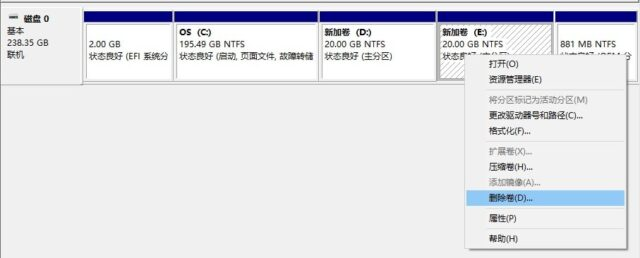 Win10 磁盘管理 删除分区