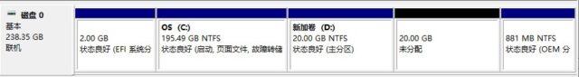 Win10磁盘管理