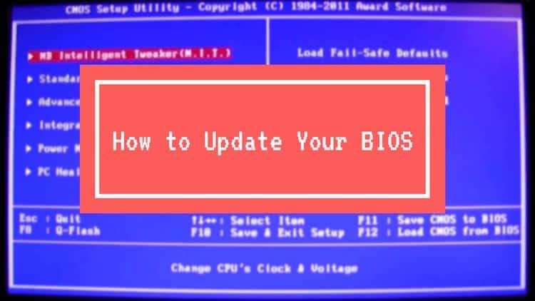如何更新BIOS