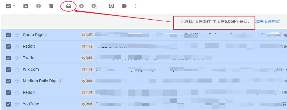 将邮件标记为已读
