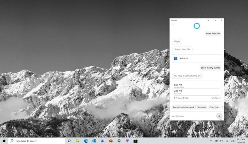 更新到 Win10 2004 后 Cortana(小娜)消失或无法使用