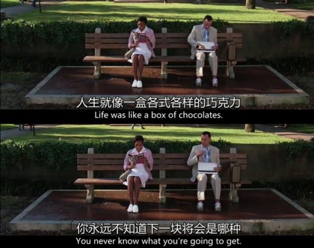 阿甘正传巧克力经典台词