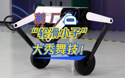 腾讯轮式机器人 Ollie