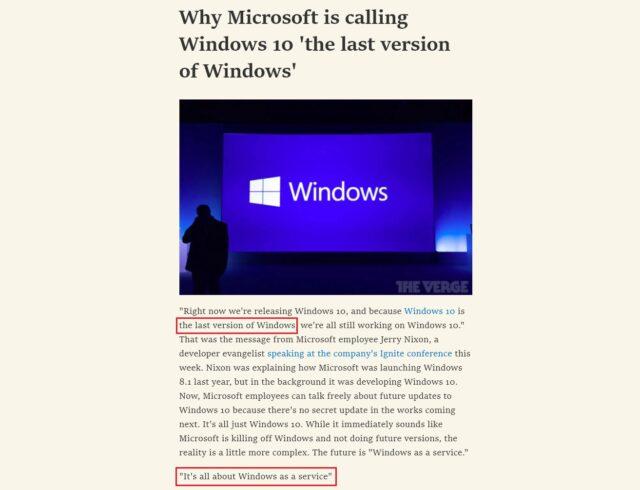 微软宣称 Windows 10 是最后一个版本